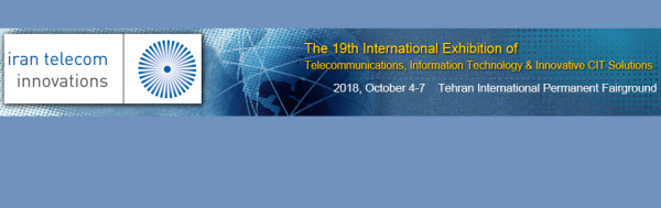 Exhibition of Telecommunications, Information Technology & Innovative CIT Solutions 2018